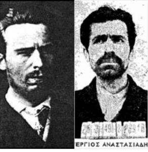 στις φωτογραφιες, αριστερα ο Σεργκεϊ Νετσαγιεφ, δεξια ο Στεργιος Αναστασιαδης, διοικητης της ΟΠΛΑ (οργανωσης προστασιας λαϊκων αγωνιστων)